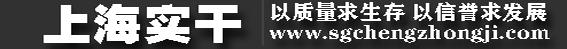 sgjianzhongji.com