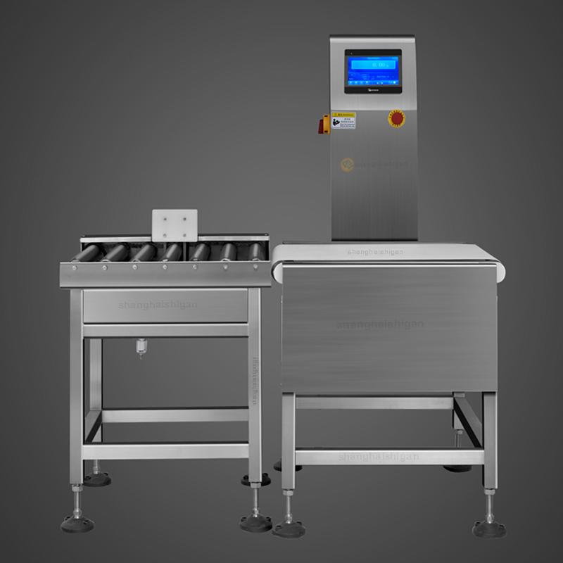 整箱自动称重机 大纸箱自动皮带称重机 整箱缺件缺瓶检测自动剔除称重机厂家